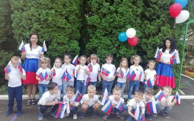 22 августа — ДЕНЬ Российского флага!